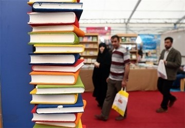 آغاز بکار یازدهمین نمایشگاه کتاب خوزستان